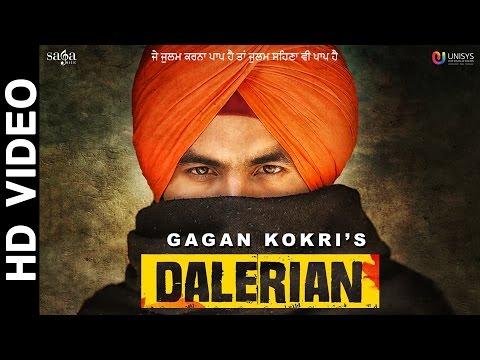 Dalerian Lyrics - Gagan Kokri