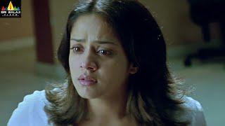 Nuvu Nenu Prema Movie Senes   Suriya Angry on Jyothika   Telugu Movie Scenes   Sri Balaji Video - SRIBALAJIMOVIES