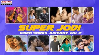 Super Jodi - Video Songs Jukebox Vol.2 | Telugu Latest Video Songs | Aditya Music - ADITYAMUSIC
