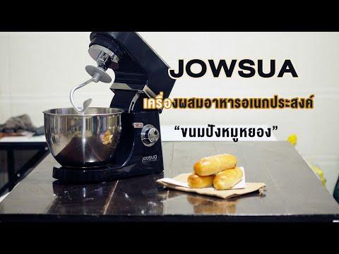 ขนมปังหมูหยอง-ด้วย-JOWSUA-เครื