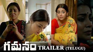 Gamanam Movie Official Telugu Trailer | Shriya Saran | Bithiri Sathi | Nithya Menen | IG Telugu - IGTELUGU