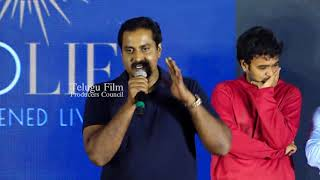 Sunil Superb Speech @ Colour Photo Movie Pre Release Event | TFPC - TFPC