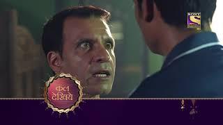 Kyun Utthe Dil Chhod Aaye - क्यों उत्थे दिल छोड़ आये - Ep 108 - Coming Up Next - SETINDIA