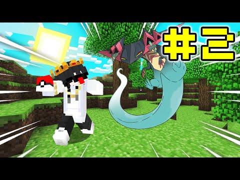 Minecraft-Pixelmon-Zero-#2-มาย