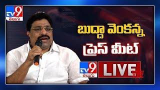 Buddha Venkanna Press Meet LIVE - TV9 - TV9