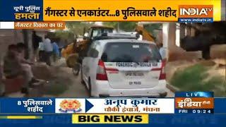 Kanpur Encounter: Forensic team reach Vikas Dubey's house   IndiaTV - INDIATV