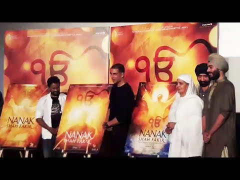 connectYoutube - Akshay Kumar Launches The Trailer Of NANAK SHAH FAKIR