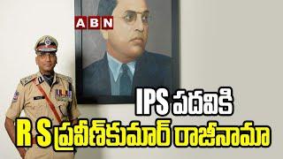 Senior IPS Officer RS Praveen Kumar Takes Voluntary Retirement   Hyderabad   ABN Telugu - ABNTELUGUTV