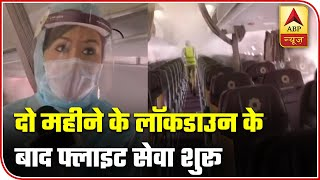 After two-month lockdown, India resumes air travel | Anchor's Choice (25.05.2020) - ABPNEWSTV