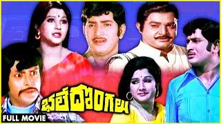Bhale Dongalu Full Telugu Movie | Krishna | Manjula | Mohan Babu | Rajshri Telugu - RAJSHRITELUGU