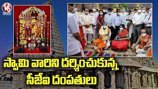 యాదాద్రిలో సీజేఐ ఎన్వీ రమణ దంపతులు పూజలు : CJI NV Ramana Visits Yadadri Temple | V6 News - V6NEWSTELUGU