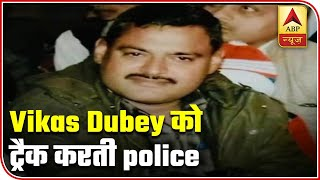 Posters across UP, surveillance, how cops are tracking Vikas Dubey - ABPNEWSTV