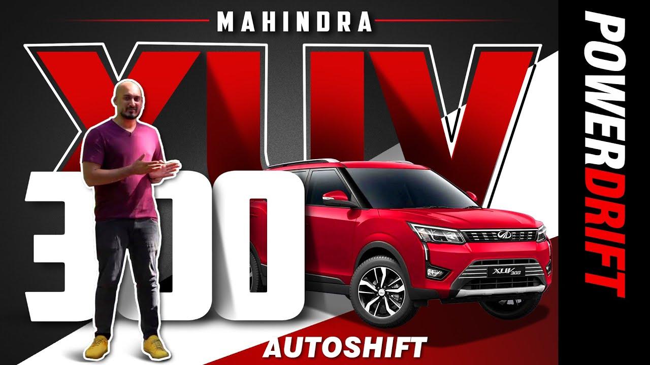 महिंद्रा xuv3oo | ऑटोमेटिक update | powerdrift