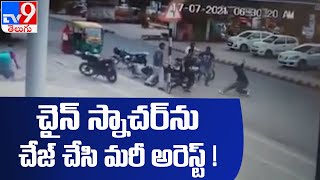 Rajkot crime branch chased and arrested a chain snatcher who was targeting senior citizens - TV9 - TV9