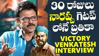 Daggubati Venkatesh Interview About Narappa Movie   TFPC - TFPC