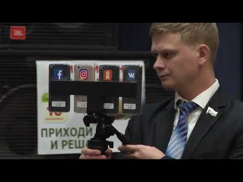 Выборы-2017. Алексей Диденко