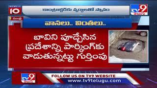 భారీ వర్షాల వేళ ముంబై లో సంచలన ఘటనలు - TV9 - TV9