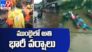 Mumbai rains: Heavy downpour causes water-logging in parts of the maximum city - TV9 - TV9