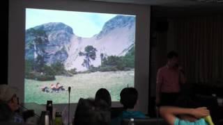103年9月13日國家公園登山學校巡迴講座-台灣山岳導覽與山岳入門。講師:崔祖錫先生