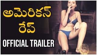 American rape Telugu Trailer 4K | Srikanth Linga | G L Phani Kanth | TFPC - TFPC