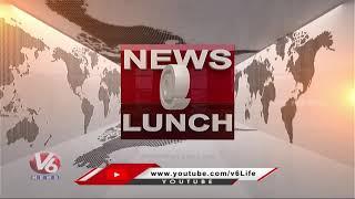 Headlines : CJI NV Ramana Visits Yadadri Temple   Minister KTR Suryapet Tour   V6 News - V6NEWSTELUGU