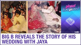 Amitabh Bachchan reveals the story of his wedding with Jaya Bachchan | Bollywood News - ZOOMDEKHO
