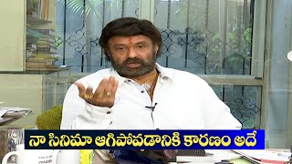Balakrishna Press Meet About #Nartanasala | Narthanasala 2020 Telugu Movie | Soundarya | Sri Hari - IGTELUGU