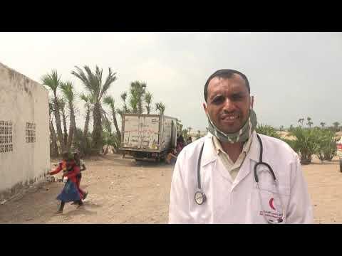 الهلال الأحمر الإماراتي يسير عيادة طبية إلى أهالي قرية الذكير بمديرية التحيتا