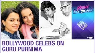 Bollywood celebrities remember their teachers on the occasion of Guru Purnima - ZOOMDEKHO