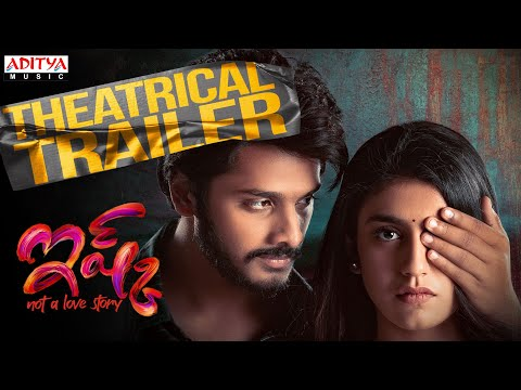Ishq (Not a Love Story) Movie Trailer | Teja Sajja, Priya Varrier | Mahathi Swara Sagar