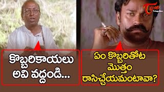 MS Narayana And Nagendra Babu Best Comedy Scenes | Telugu Comedy Videos | NavvulaTV - NAVVULATV