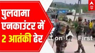 Pulwama Encounter LIVE update: Indian Army kills two terrorists - ABPNEWSTV