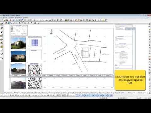 Fespa & Tekton - Δυνατότητα εισαγωγής αρχείου εικόνας jpeg