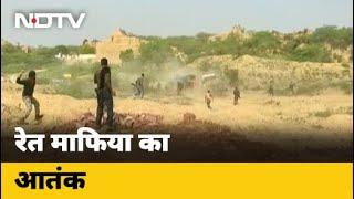 Rajasthan Police और रेत माफियाओं के बीच हुई मुठभेड़, एक ट्रैकर ड्राइवर गिरफ्तार - NDTVINDIA