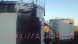 Жидкая резина гидроизоляция дельс вр
