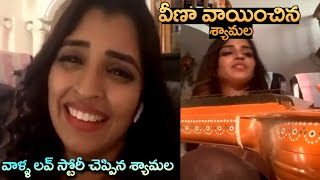 Anchor Shyamala About Her Love Marriage Many Secrets Revealed | Husband Narasimha | IG Telugu - IGTELUGU