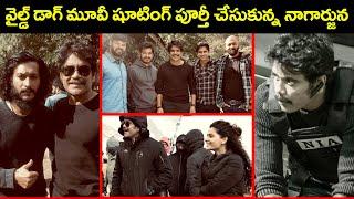 Nagarjuna In Wild Dog Movie Shooting @ Himalayas | Akkineni Nagarjuna | Rajshri Telugu - RAJSHRITELUGU