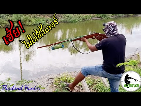 SHOOT-FISH-ยิงปลาวันหยุด-ออกสา
