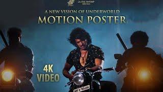 Upendra KABZA Motion Poster 4K OFFICIAL (2020)   Upendra Movie   R.Chandru - TFPC