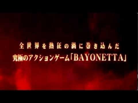 Bayonetta: Bloody Fate (Trailer)