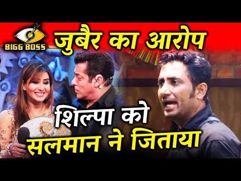 connectYoutube - Zubair Khan ANGRY On Shilpa Shinde's WIN In Bigg Boss 11 - Ise Salman Ne Jeetaya