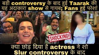 THIS Actress goes missing from Taarak Mehta Ka Ooltah Chashmah post casteist slur controversy - TELLYCHAKKAR