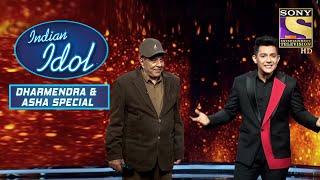 Dharmendra जी आये इस Special Occasion पर   Indian Idol Season 12  Bollywood Mix Performances - SETINDIA