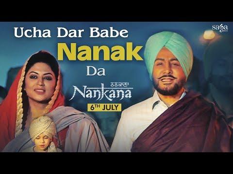 Ucha Dar Babe Nanak Da Lyrics - Gurdas Maan   Nankana