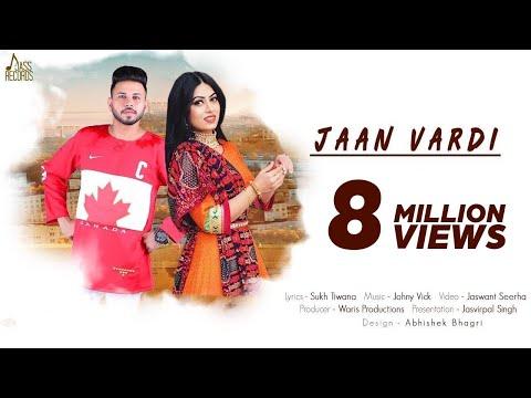 JAAN VARDI LYRICS - H MNY | Punjabi Song
