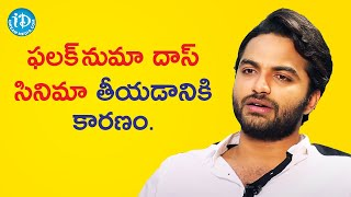 Vishwak Sen about Falaknuma Das Movie | Talking Movies with iDream - IDREAMMOVIES