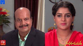 Manasu Mamata Serial Promo - 8th July 2020 - Manasu Mamata Telugu Serial - Mallemalatv - MALLEMALATV