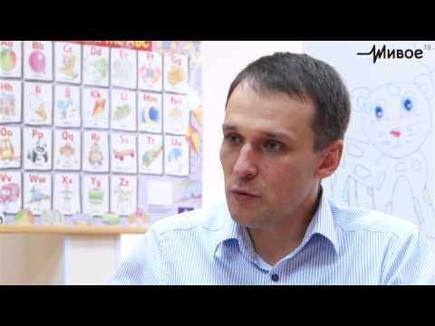 Бизнес под микроскопом. Как выучить английский в Томске? Михаил Сидоров из \Британии\