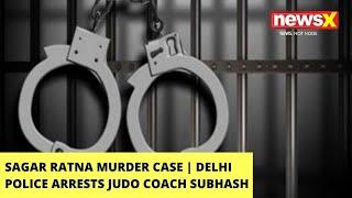 Sagar Ratna Murder Case | Delhi Police Arrests Judo Coach Subhash | NewsX - NEWSXLIVE