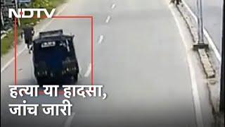 Dhanbad में जिला Judge Uttam Anand को Auto ने मारी टक्कर, मौके पर ही मौत - NDTVINDIA